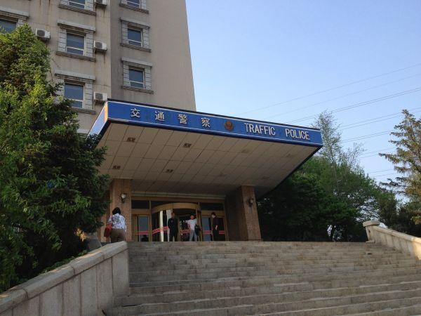 Tarffic Police in Shenyang.