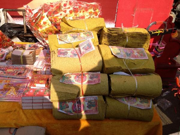 Chinese New Year Geld