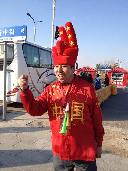 Fan mit chinesischer Vuvuzela.