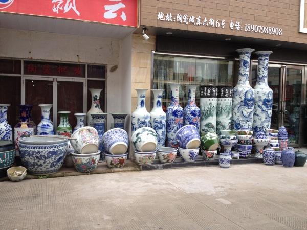 Jingdezheng - Porzellan-City.